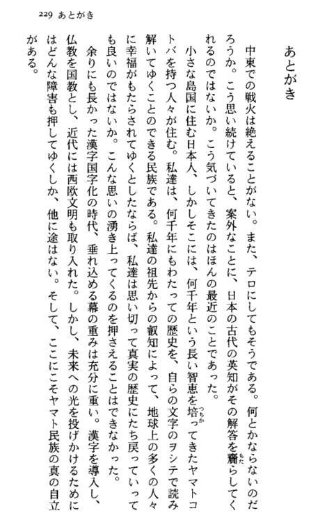Jyoumonnjintabisuru1