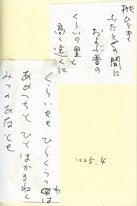 Kuraimomo3