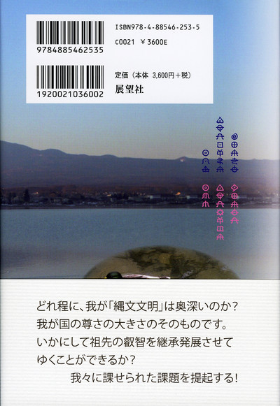 Yomigaeru2