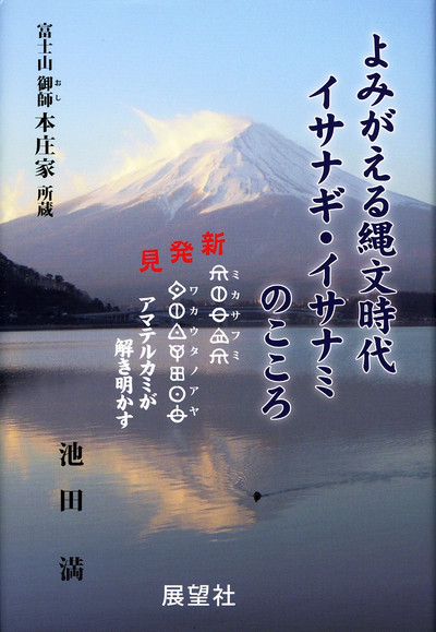 Yomigaeru3