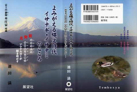 Yomigaeru5