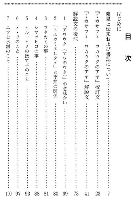 Yomigaerujyoumonnjidai1
