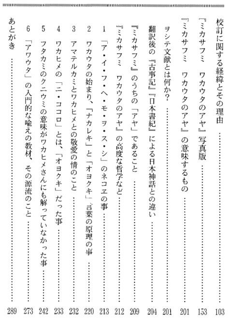 Yomigaerujyoumonnjidai2
