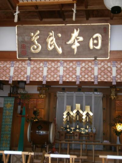 Kasato3