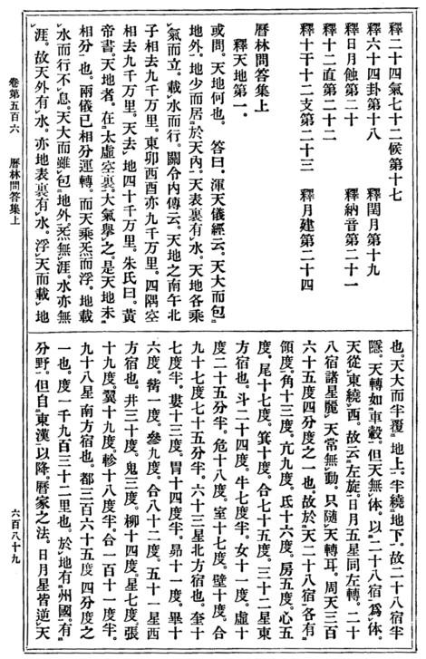 Kamoarikata2