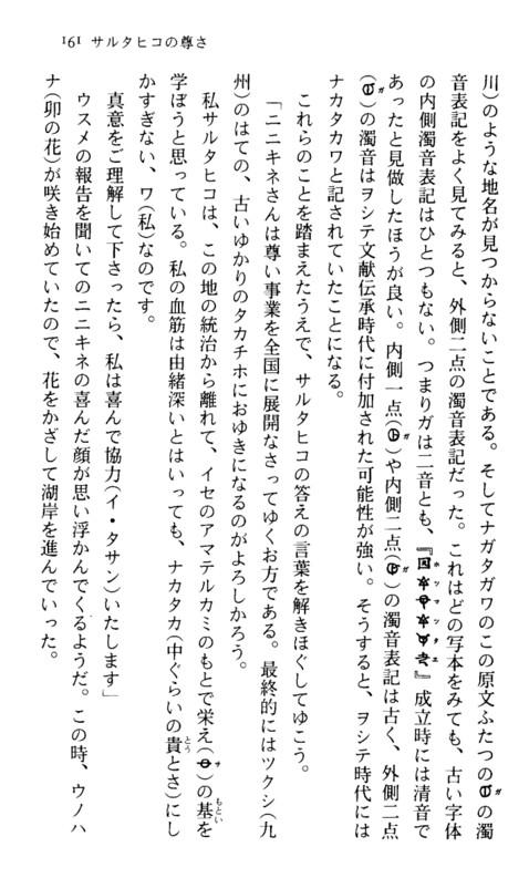 Nakataka2