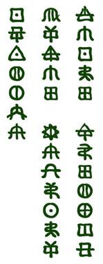 Yukiore3_2