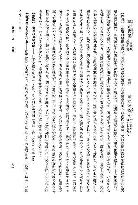 Umiyukaba11