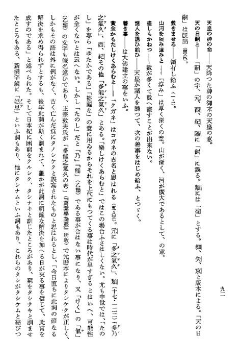 Umiyukaba12_2