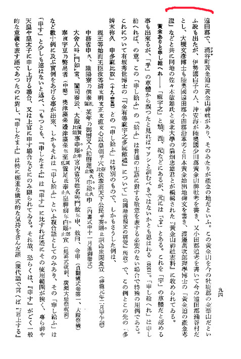 Umiyukaba14_edited1_2