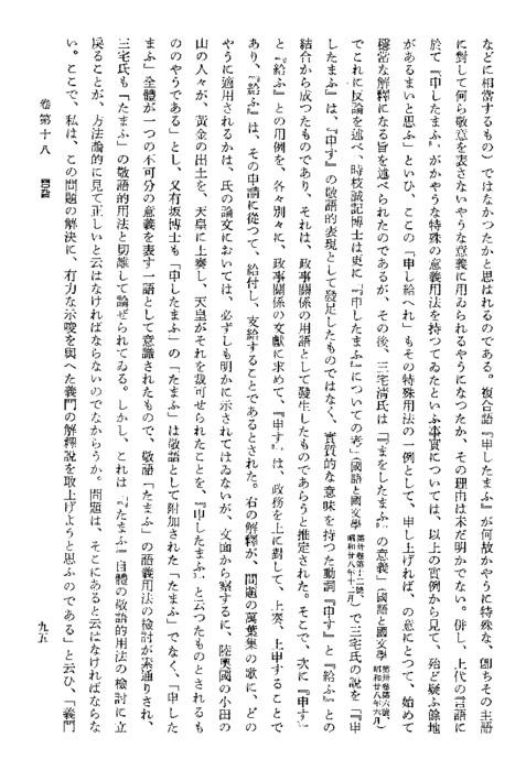 Umiyukaba15_2
