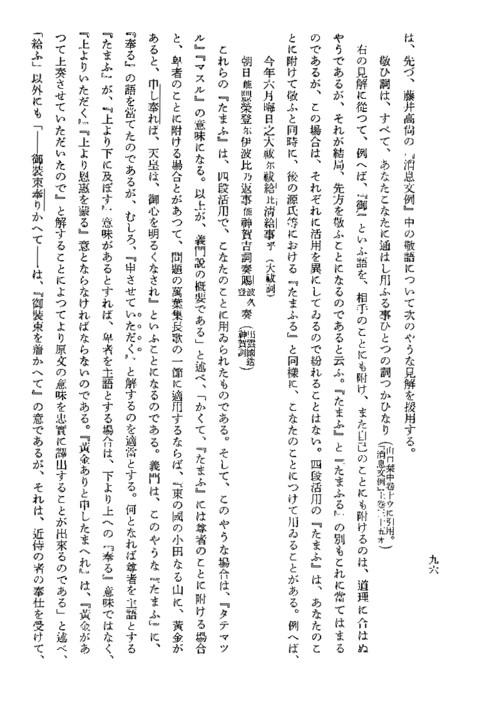 Umiyukaba16_2