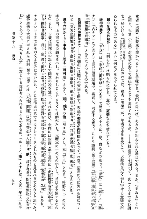Umiyukaba17_2