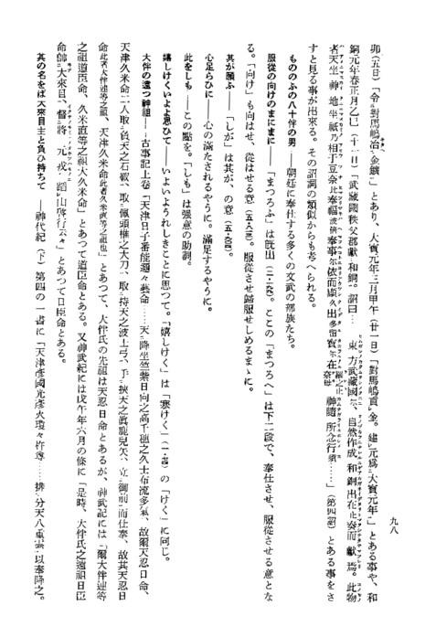 Umiyukaba18_2