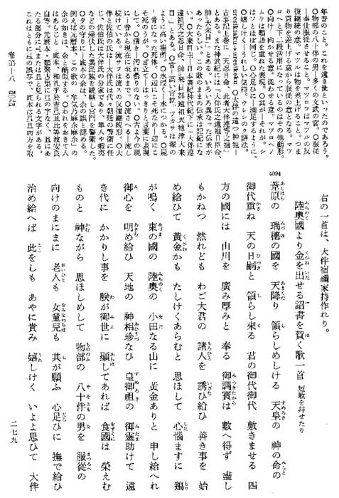 Umiyukaba2