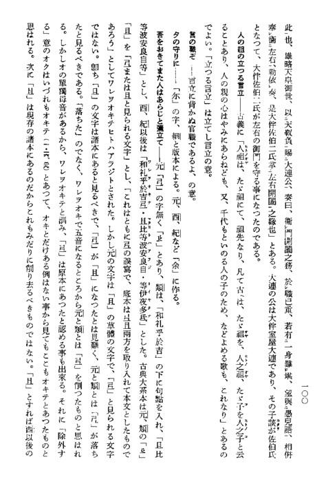 Umiyukaba20_3