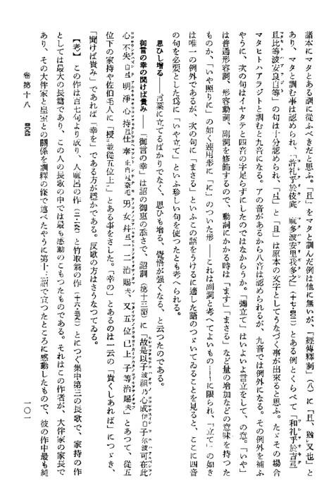 Umiyukaba21_3