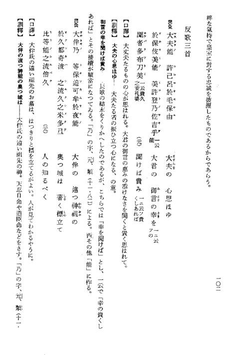 Umiyukaba22_2