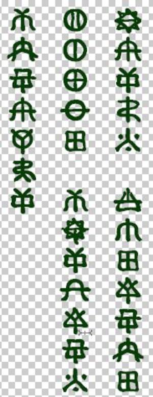 Wonitokeru