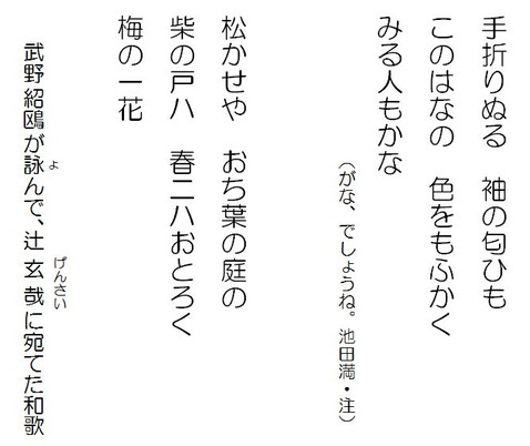 Jyouou2