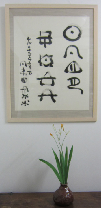 Hiouugi1
