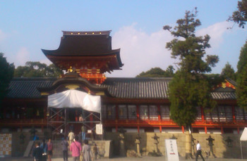 Iwasimizu