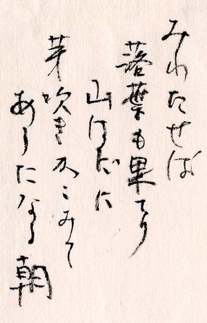 Miwataseha1_2