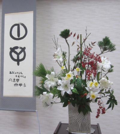 Kyouto1