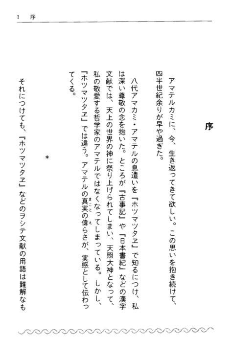 Jisyo1_2