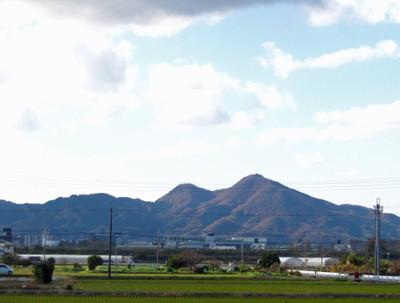 Hutakamiyama
