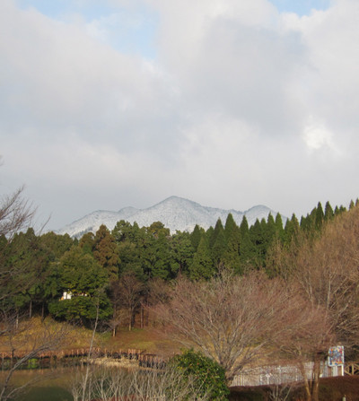 Mitukoyama