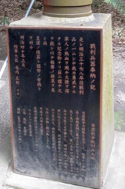 Hirosejinjya4