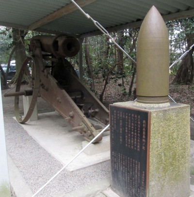 Hirosejinjya5