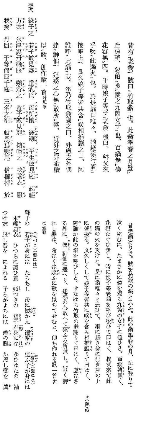 Taketoriman0_2