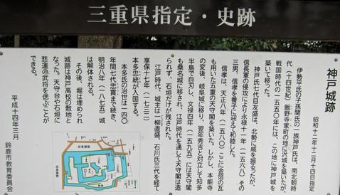 Kanbajyou3_2