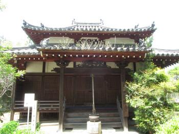 Ihodomiya3