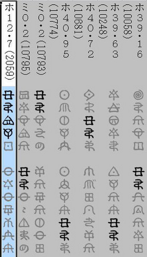 Somu2_2