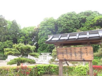 Itokutennou