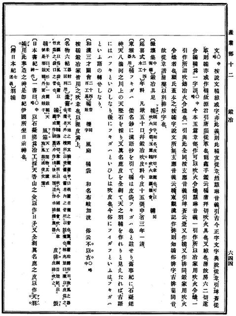 Hukikawa2