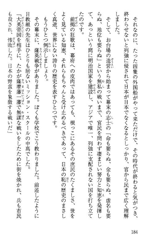 Aoyamasann2