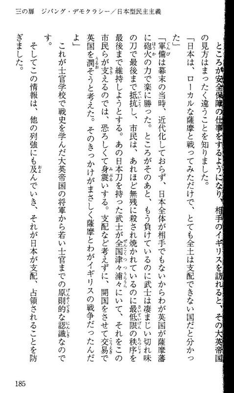 Aoyamasann3