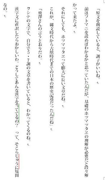 Gennbunn1