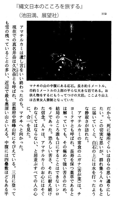 Kuji10