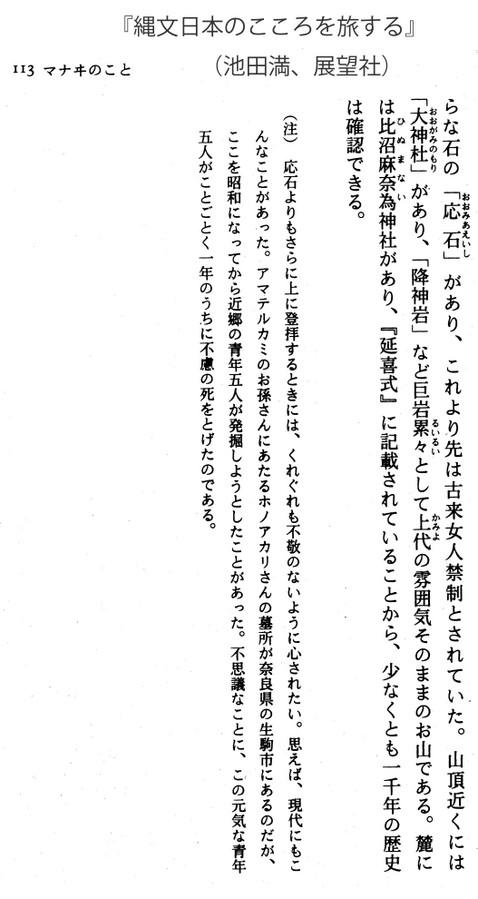 Kuji11