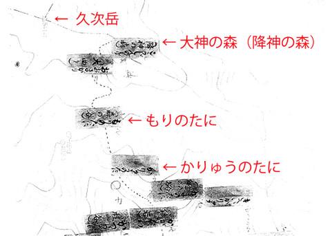 Kuji6_2