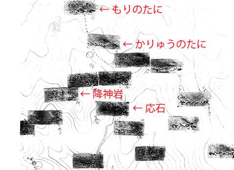 Kuji7_2