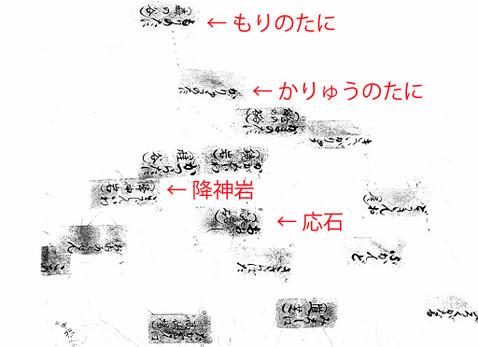 Kuji8_2
