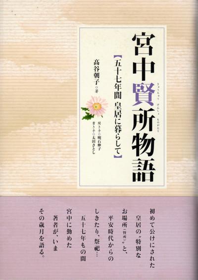 Kasikotokoro_2