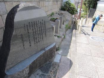 Kutinawa1