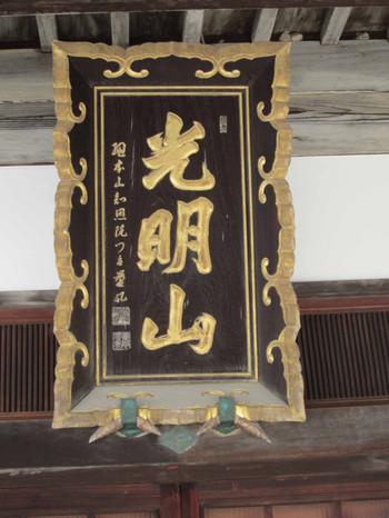 Nakamoto4